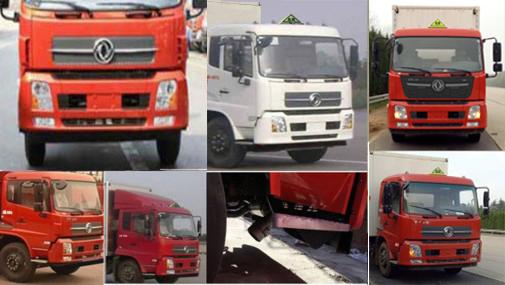 核載9.8噸危險品廂式貨車保費低圖片