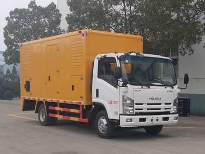 CLW5070XDYQ5電源車