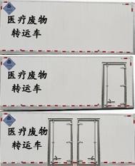 東風天錦醫療廢物轉運車圖片