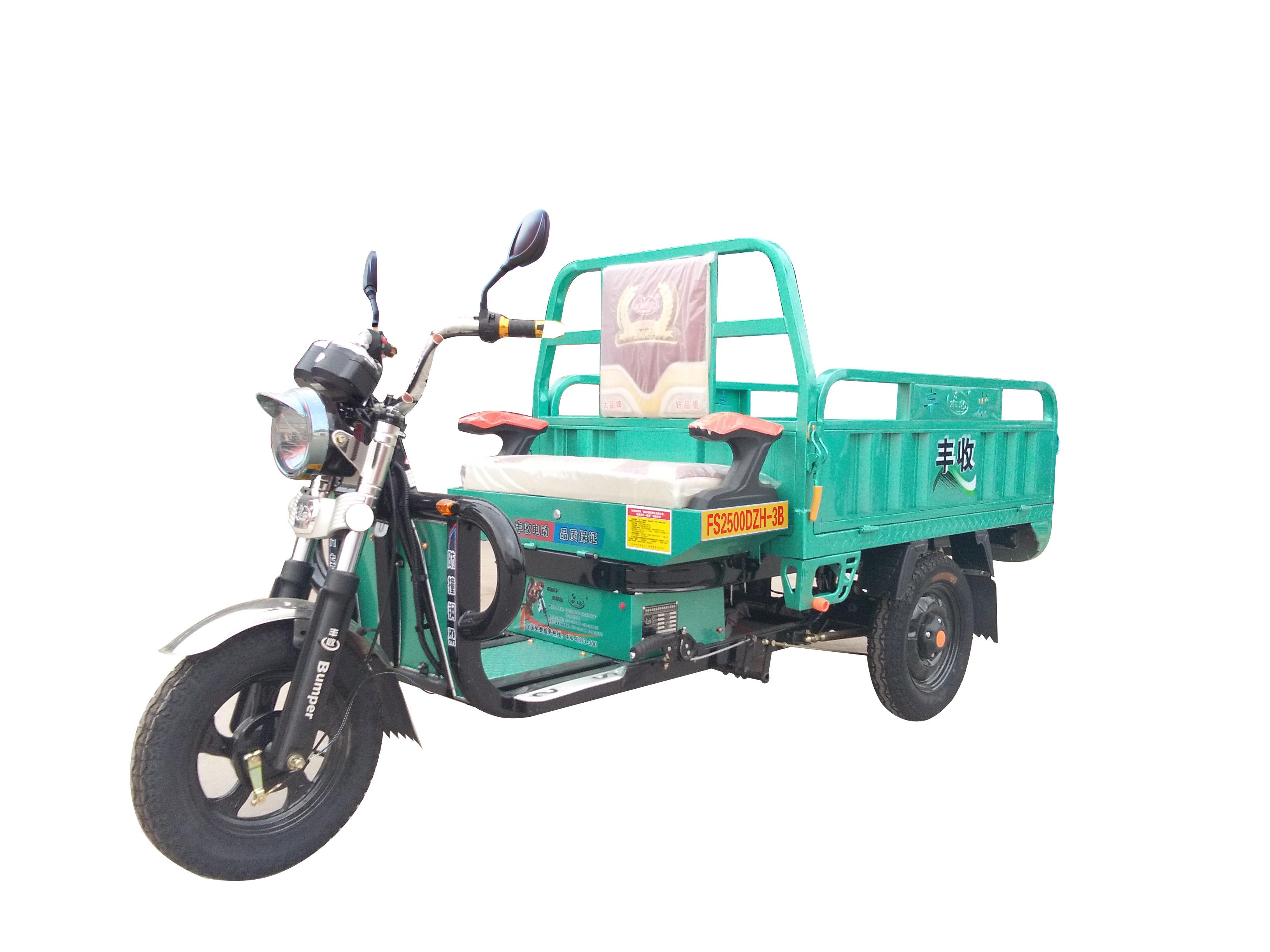丰收电动正三轮摩托车