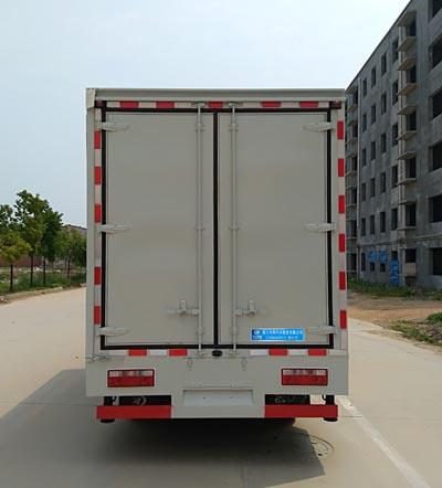 解放虎V4.2米蓝牌流动舞台车图片