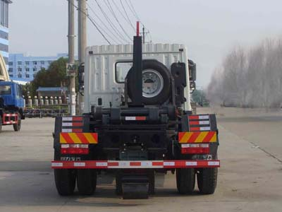 东风D9车厢可卸式垃圾车图片
