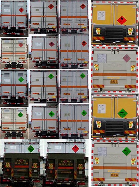 15噸7米8.8米6易燃氣體氣瓶廂式運輸車圖片