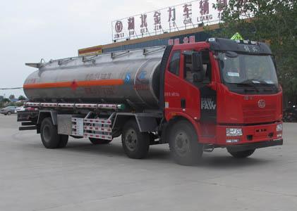 解放20吨铝合金运油车
