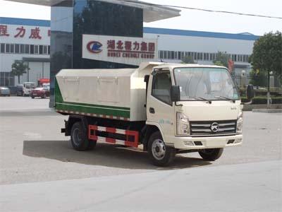 CLW5040ZXLK5厢式垃圾车