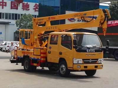 程力12米14米16米折臂高空作业车整车价格
