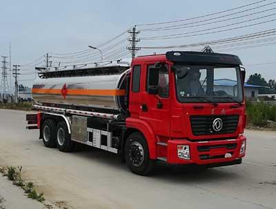 東風20方鋁合金運油車