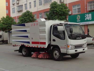 CLW5070TSLH5扫路车