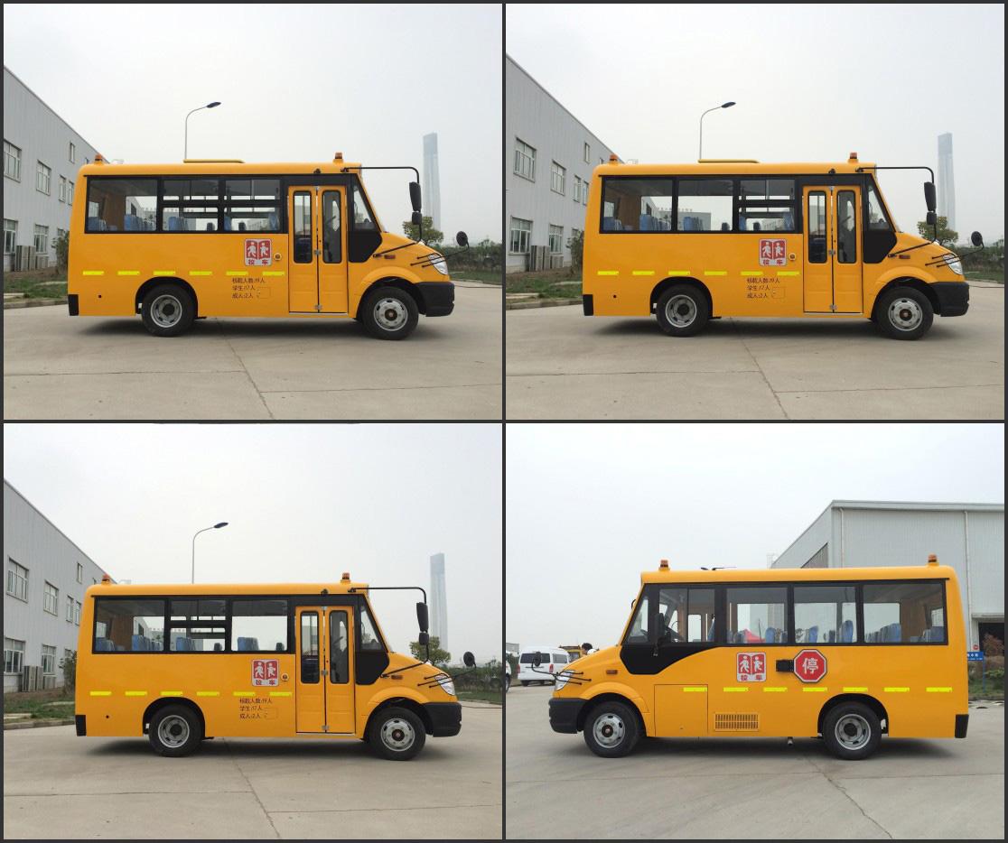 海格幼儿专用校车图片