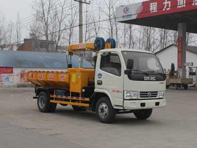 CLW5041TQY5清淤车