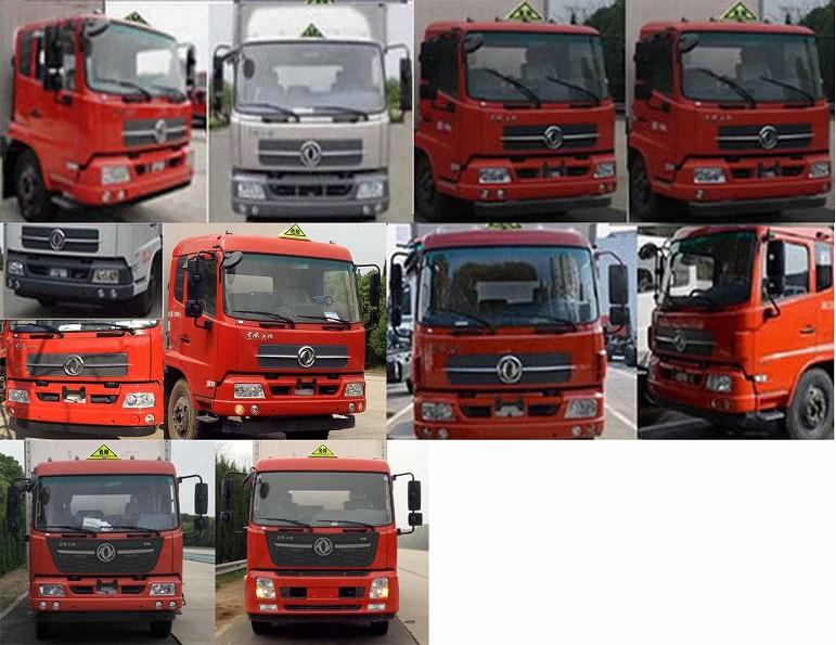 15噸危險品車3類易燃液體廂式運輸車圖片