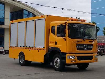 CLW5161XXH5救险车