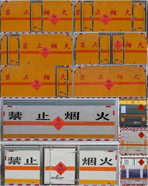 JHW5111XRQE易燃氣體廂式運輸車圖片