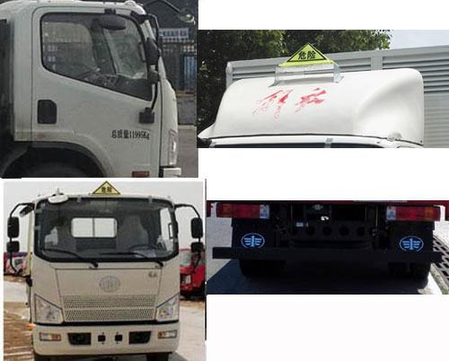 解放5米2危險品廂式貨車易燃氣體廂式運輸車圖片