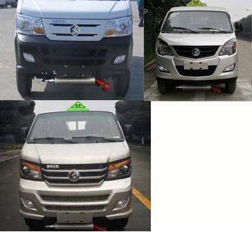 JHW5031XRQC易燃氣體廂式運輸車圖片
