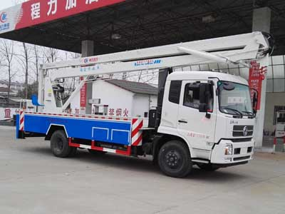 20,22米三节折臂高空作业车生产厂家直销