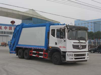 东风御龙后双桥18吨压缩式垃圾车