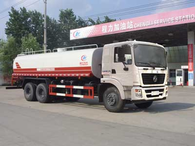 CLW5250GPSD5绿化喷洒车