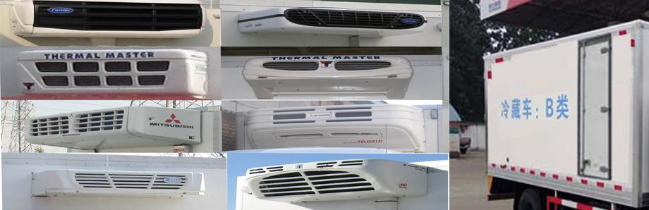 CLW5080XLC5冷藏车图片