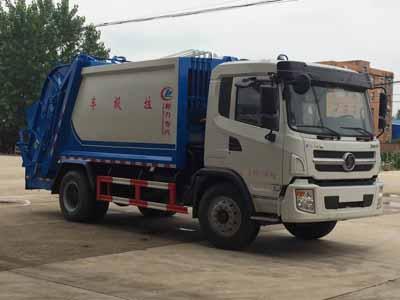 陕汽轩德压缩式垃圾车