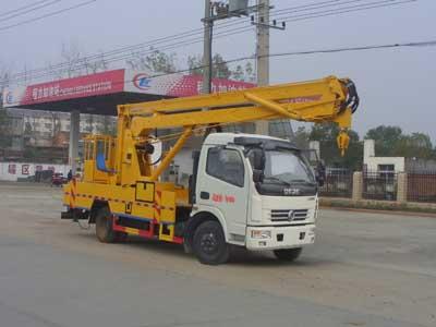 CLW5080JGKE5高空作业车