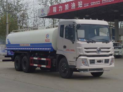 东风特商20吨洒水车