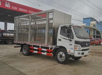 CLW5121CCQ5畜禽运输车
