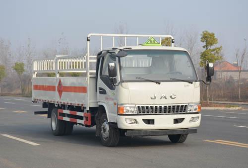 JHW5090TQPH氣瓶運輸車