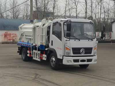 CLW5070ZDJE5压缩式对接垃圾车