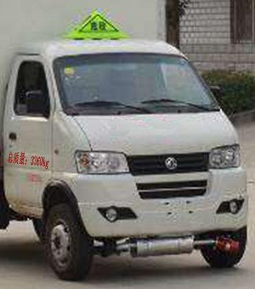 JHW5030XRQE易燃氣體廂式運輸車圖片