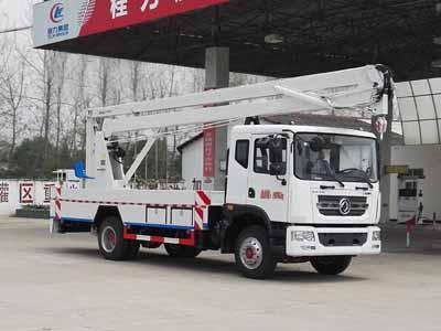 CLW5112JGKD5高空作业车