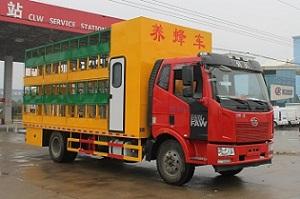 CLW5160CYFC5养蜂车