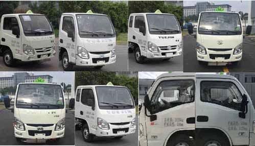 JHW5030TQPNJ氣瓶運輸車圖片