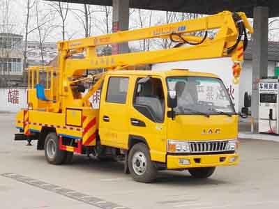 CLW5060JGKH5高空作业车
