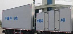 CLW5253XLCD5冷藏车图片