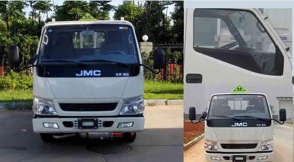 JHW5060XRQJ易燃氣體廂式運輸車圖片