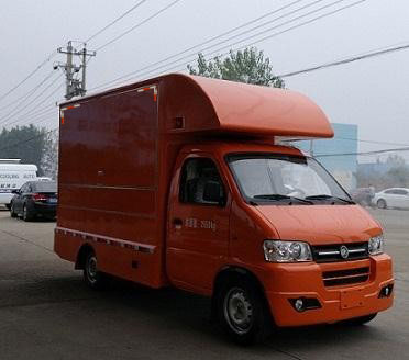 CLW5032XSHBEV純電動售貨車