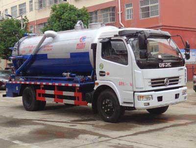 大多利卡一体罐CLW5119GQW5清洗吸污车