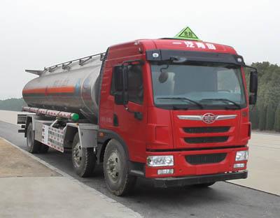 CLW5250GYYLC5铝合金运油车