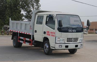 CLW3041BDF5自卸汽車
