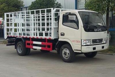 CLW5040CCQ5畜禽运输车