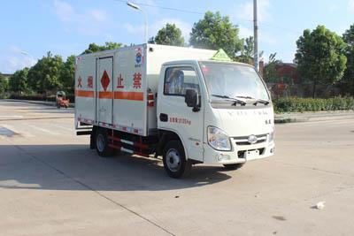 跃进小福星S系易燃气体厢式运输车图片