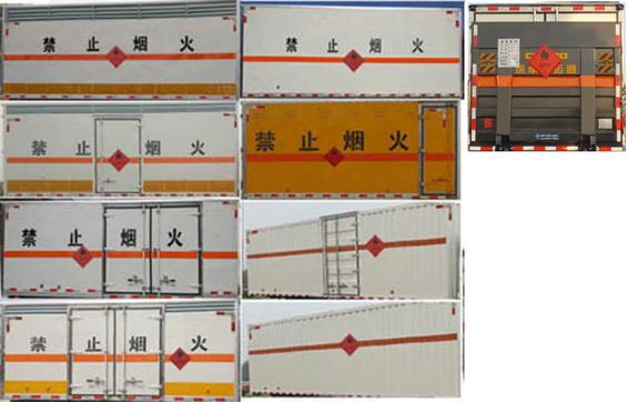 江鈴藍牌危險品廂式貨車氣體氣瓶煤氣罐危貨車圖片
