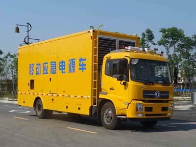 移动应急电源车300KW(天锦16T)