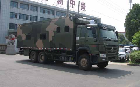 XZL5250TSY5宿營車