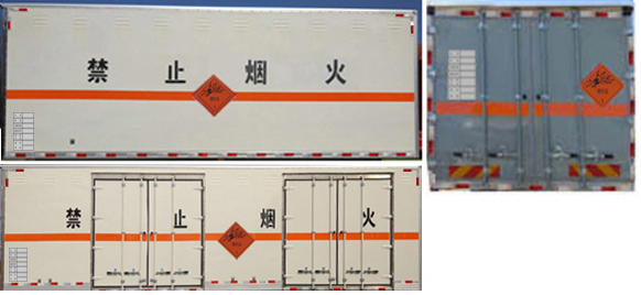 JDF5231XQYZ5爆破器材運輸車圖片
