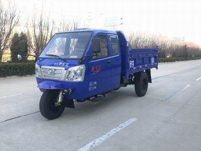 山东时风7YPJZ-17100PDC型自卸三轮汽车