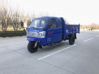 山东时风7YPJZ-14100PDC型自卸三轮汽车