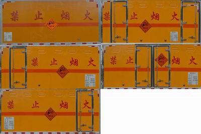 HCQ5141XQYE5爆破器材運輸車圖片