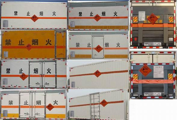 HCQ5042XQYJX5爆破器材運輸車圖片